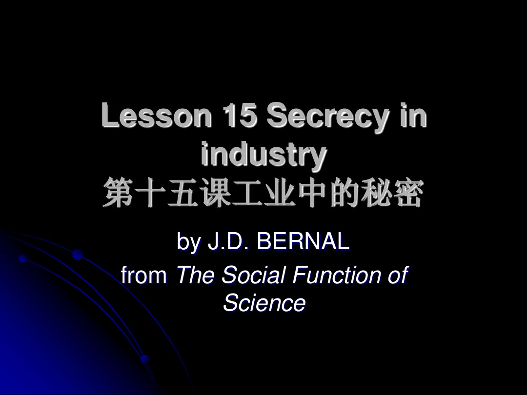 Lesson 15 Secrecy in industry