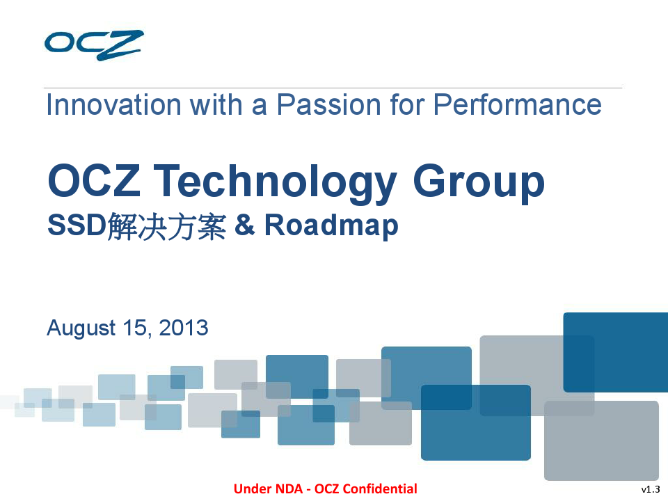 OCZ Enterprise Solutions and roadmap-V11(简体中文)v2