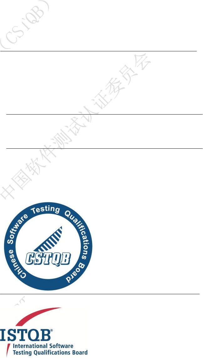 ISTQBFoundationLevel模拟题2014版_V1.1