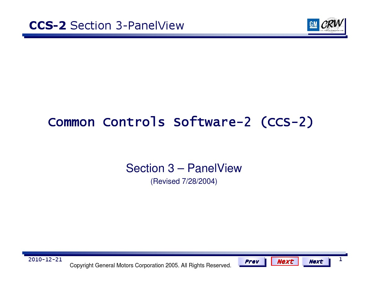 CCS-2 Section3 Panelview