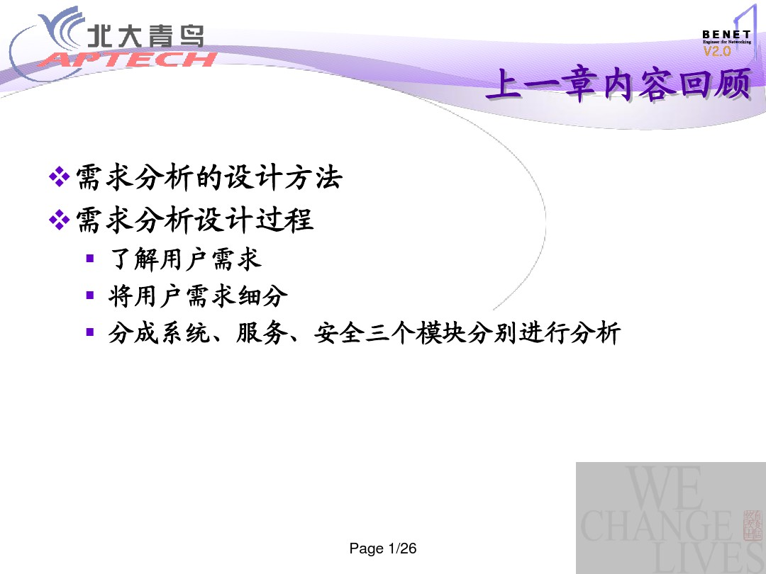 project_PPT_chap05_V1.4