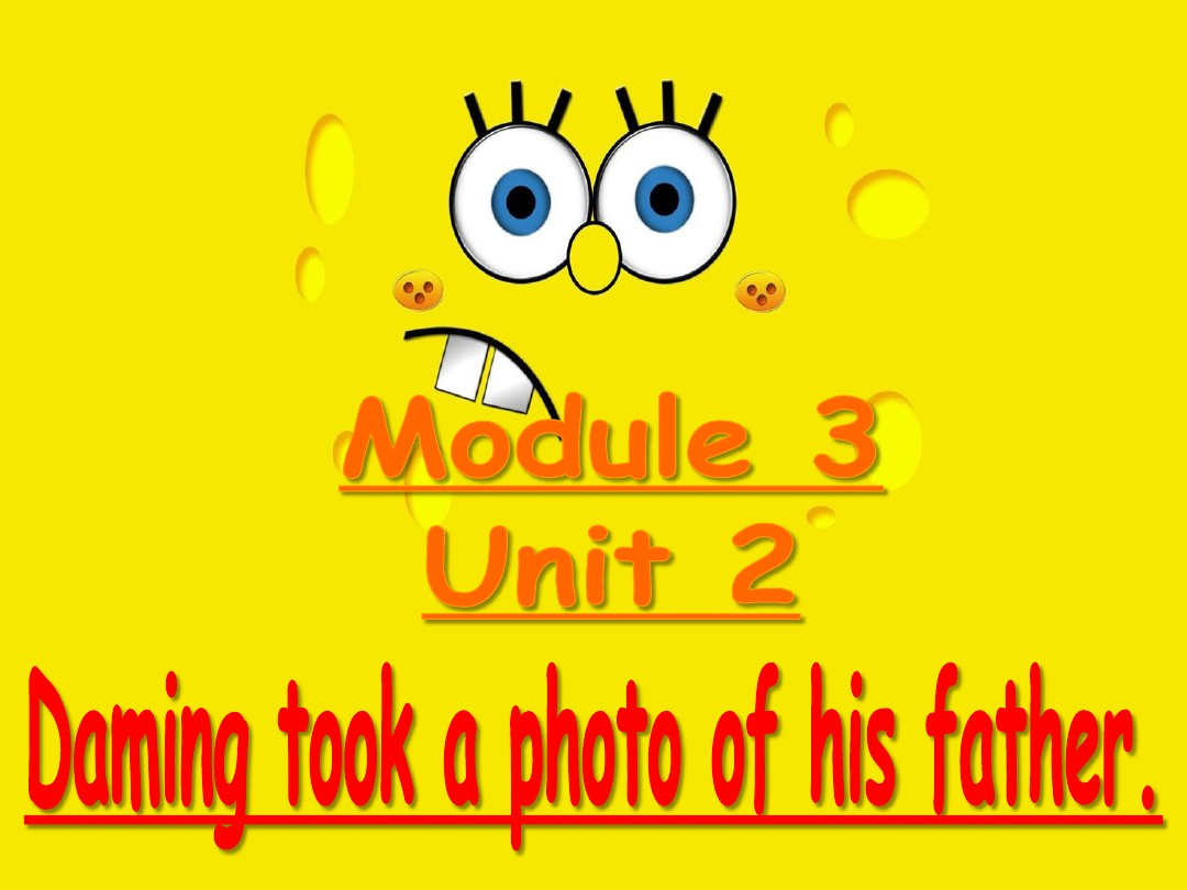 3Unit 2 Daming took a photo of his father.