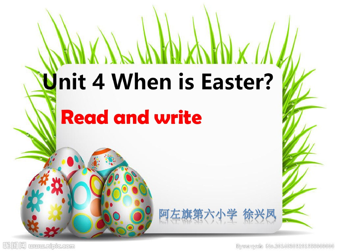 新版PEP五年级下册Unit 4 When is Easter B read and write课件