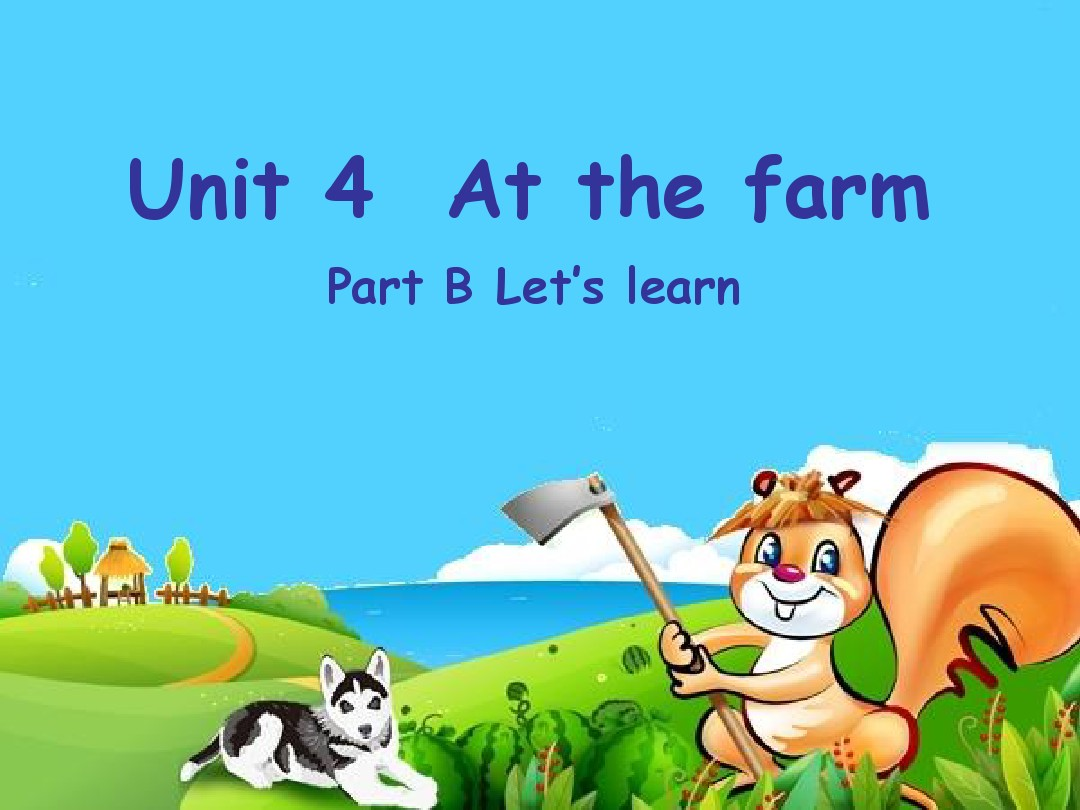 H_unit4_at_the_farm_B_let's_learn