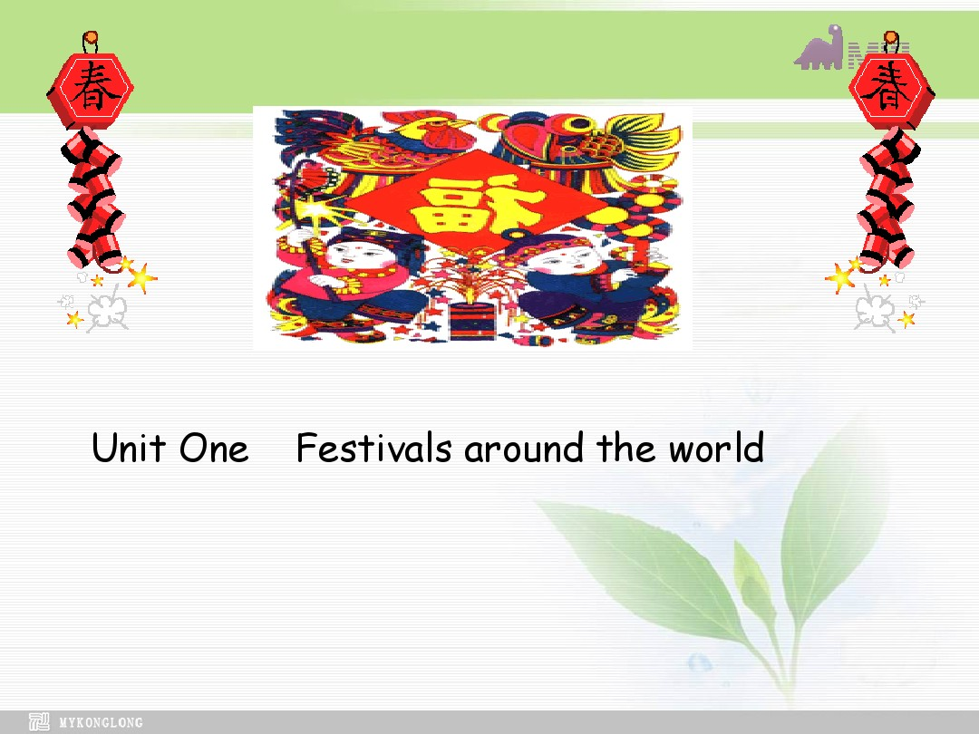 高中英语必修3 Unit 1 Festivals around the world