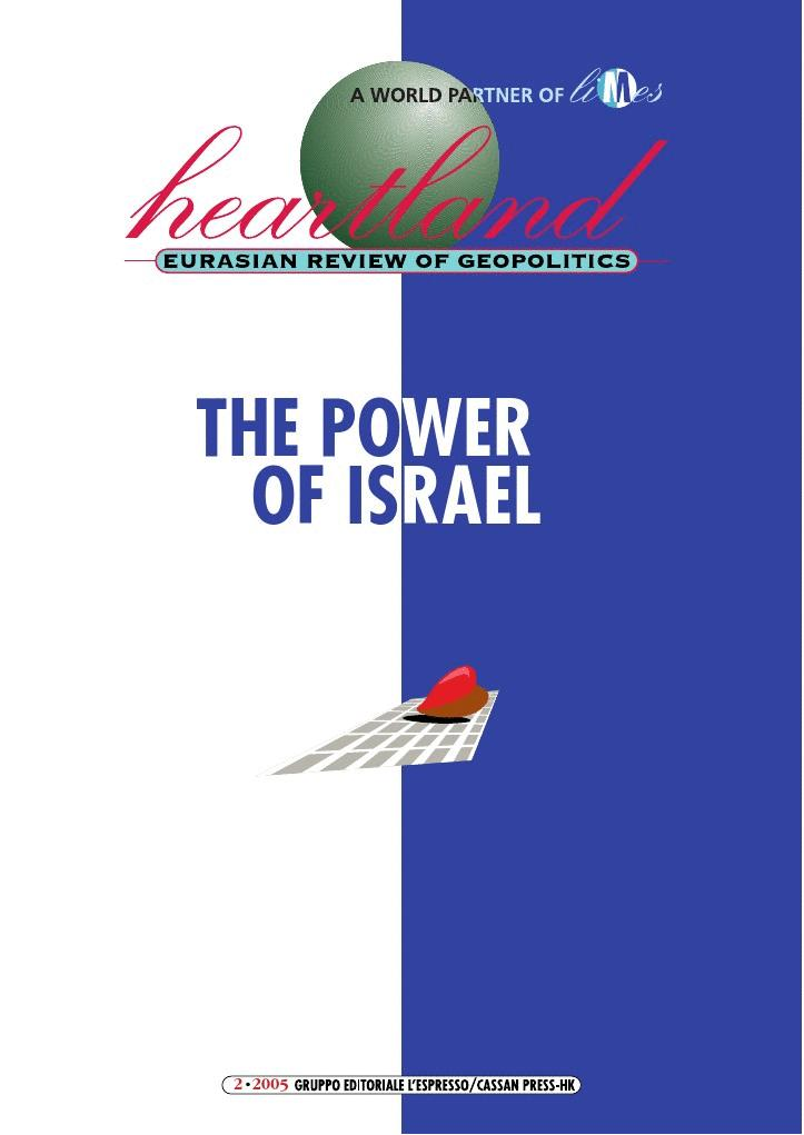 12 Heartland Magazine 2005 02 The Power of Israel