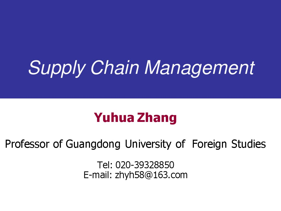 Chapter_1__Introduction_to_Supply_Chain_Management