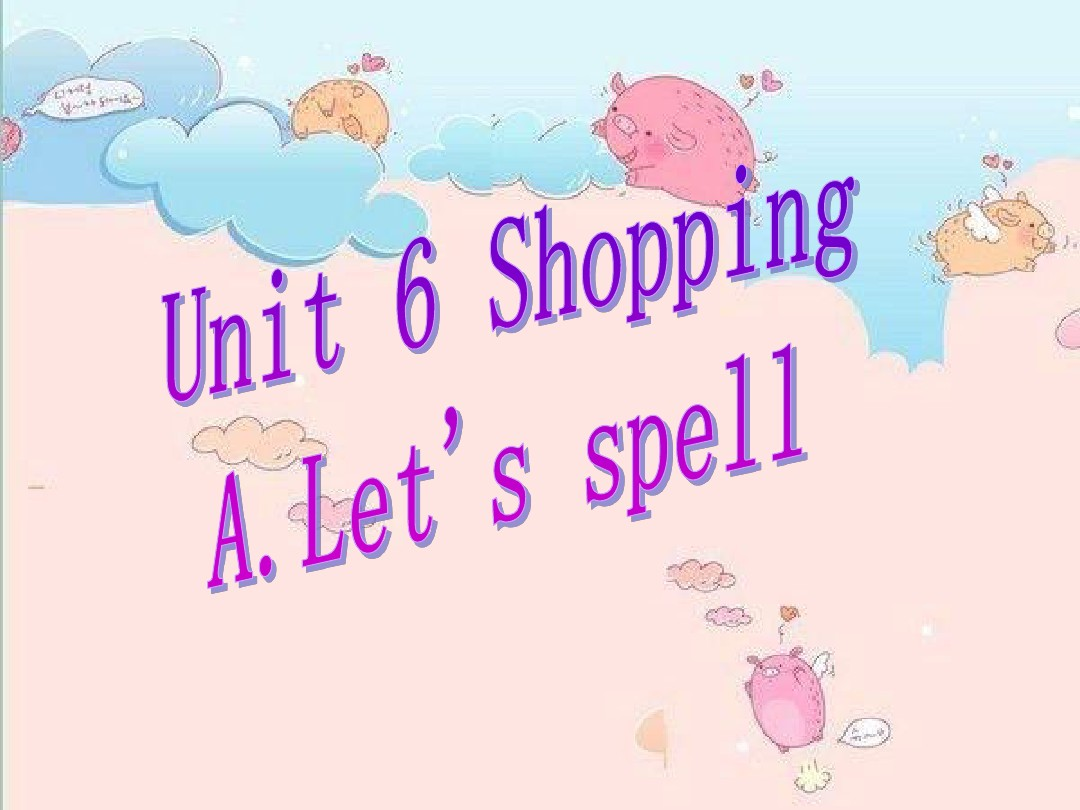 人教版pep四年级下册Unit6 Shopping A Let's spell课件
