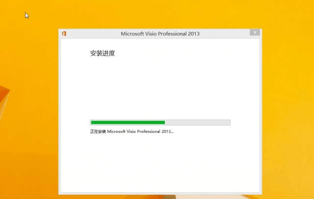 SW DVD5 Office Suite 2013 SP1 RTM VOL 集合版