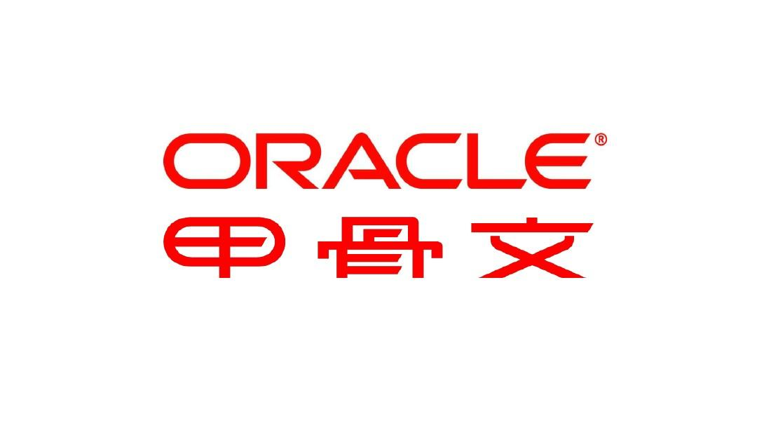 Oracle SOA Suite 11g 管理基础