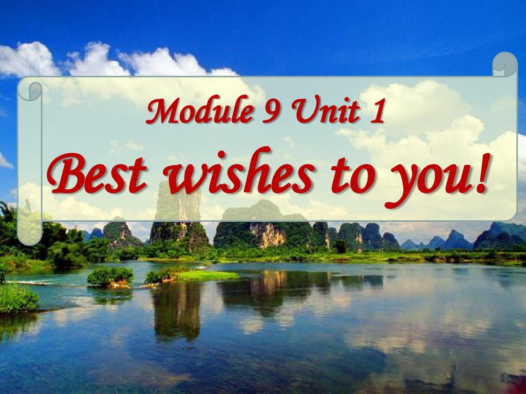 外研版(三起)六下Module 9 Unit 1《Best wishes to you》ppt课件