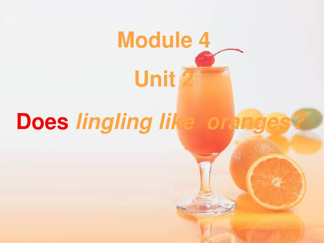 2015春外研版(三起)三下Module 4《Unit 2 Does Lingling like oranges》ppt课件3
