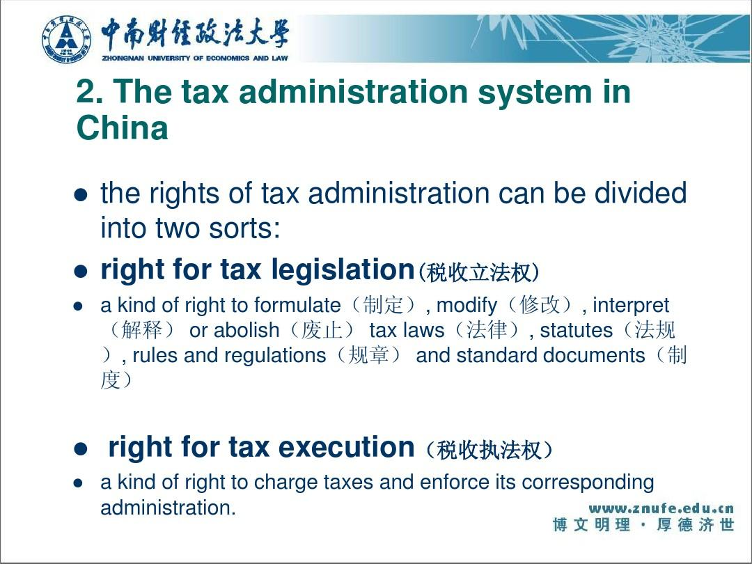 01 Overview of Tax System ACCA考试F6