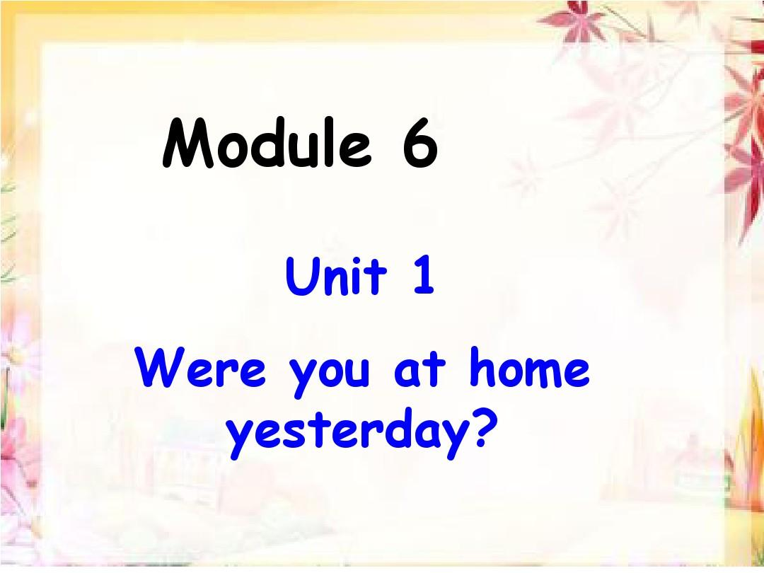Unit_1__Were_you_at_home_yesterday__课件1