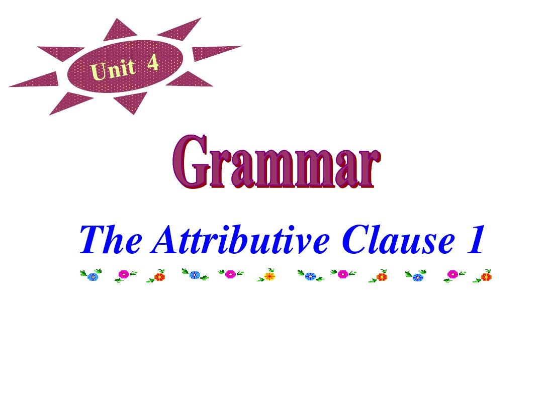 Unit 4 Earthquakes-Grammar