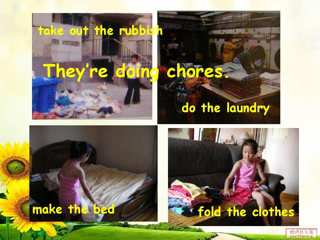 2014_Unit3_Could_you_please_clean_your_room?SectionA[1]