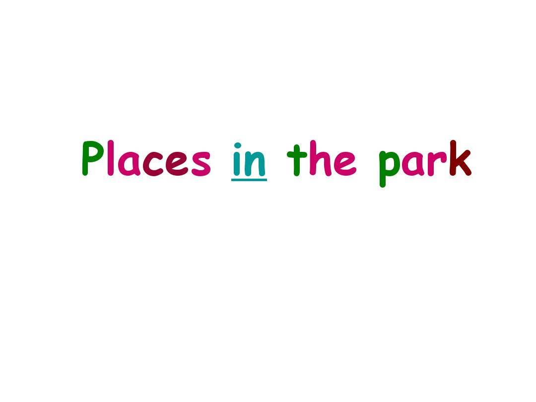 香港朗文WTE   2A   Places in the park