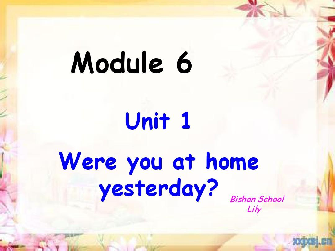 新外研版四年级下册module 6  unit 1 were you at home yesterday