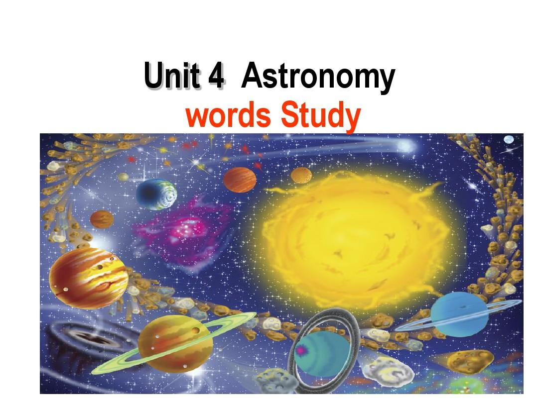 人教版 Book 3 Unit 4 Astronomy 词汇