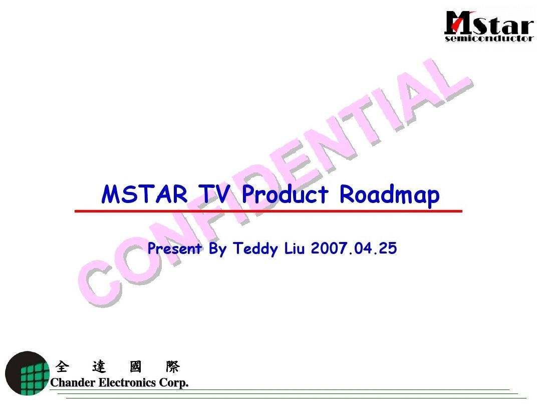 MStar LCD TV SOC Product Solution for Customer070425