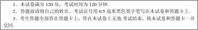 徐州市2010年中考数学试题及答案解析