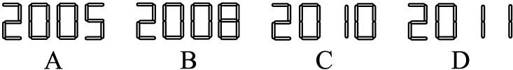 数学人教版八年级上第十三章轴对称单元检测
