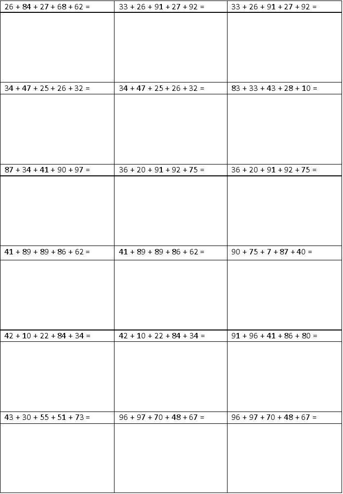 数学作业练44答案