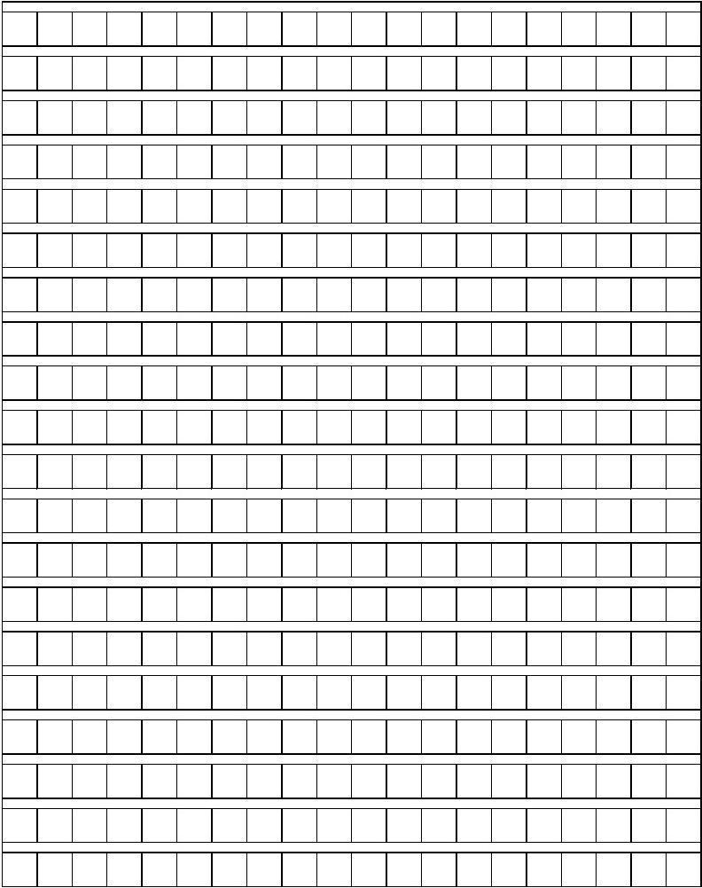 小学生标准化小学纸400字_word作文在线阅读文档关渡图片