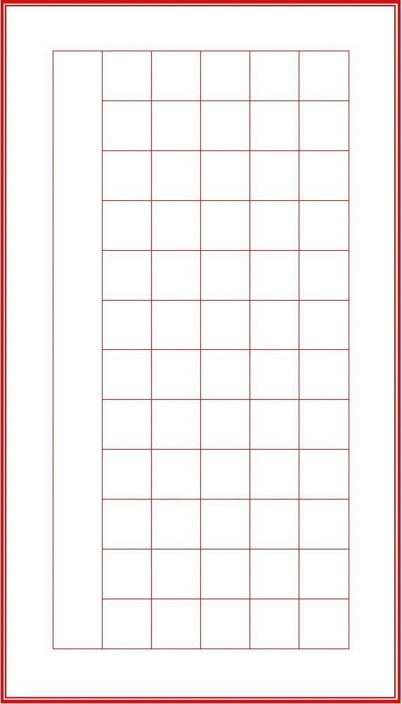 你可能喜欢 硬笔书法练习纸 硬笔书法比赛专用纸 硬笔书法格式纸 硬笔图片