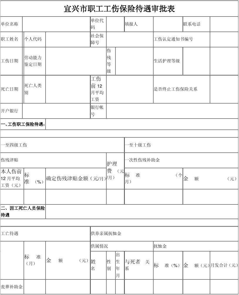 陈印 二级建造师 建设工程法规及相关知识 精讲通关 2Z...