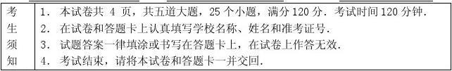 2010年北京市东城区中考一模数学试题与答案