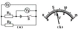 九年级物理简单电路练习