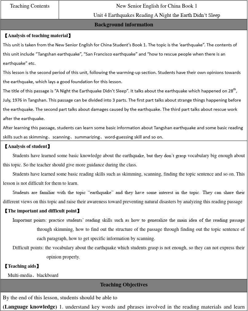 高中英语v单元1第四单元课件幼儿园大班端午节教学反思图片