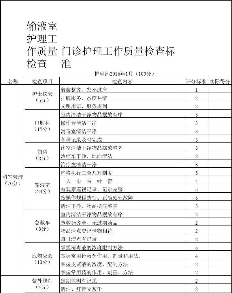 保险公司副总经理民主生活会自我剖析材料 公文写作网