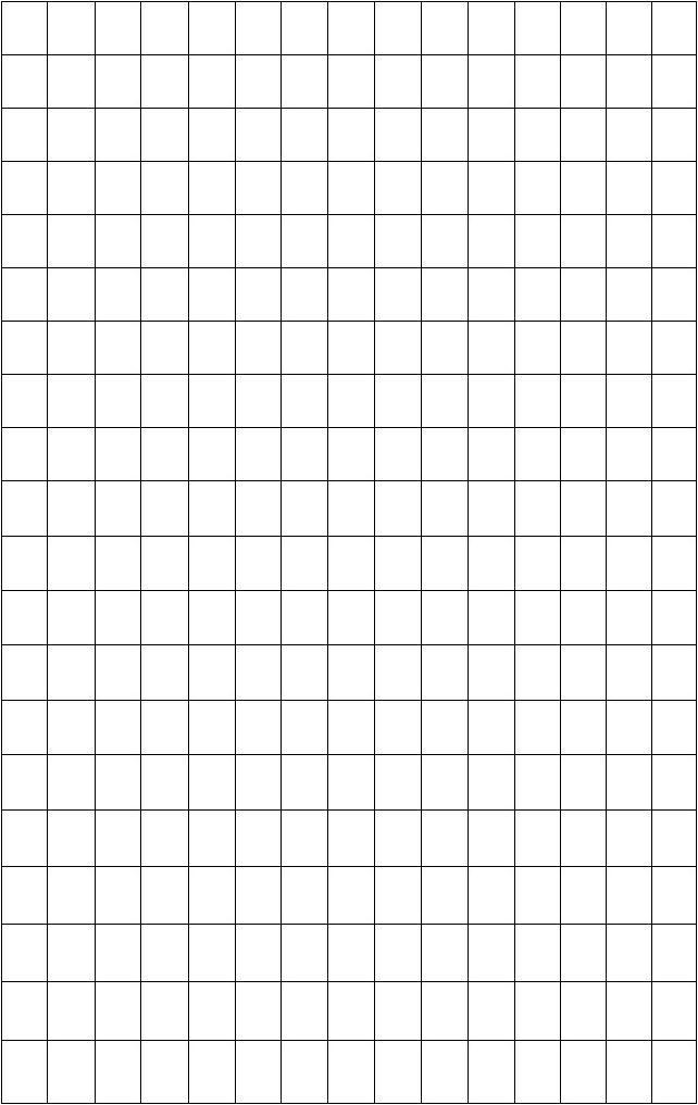 小标题作文300字_300字方格纸模板_文库下载