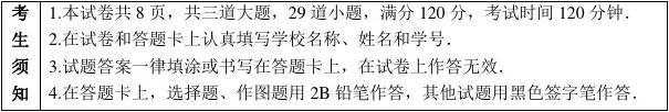 2016-2017 延庆第1学期初3数学期末考试题