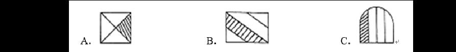 人教版五年级下册数学分数的意义和性质练习题带答案