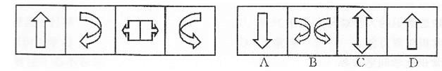 行测模拟练习题 (62)