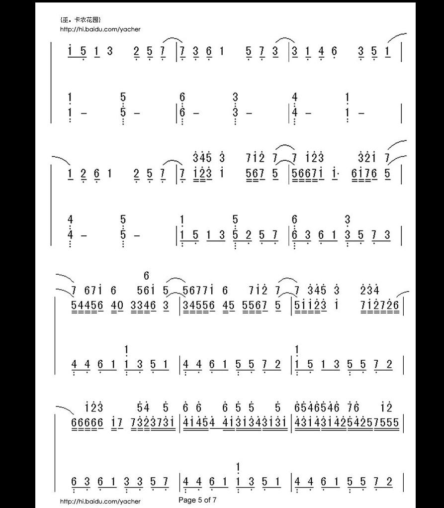 卡农电子琴教程_拇指琴琴谱 简谱_拇指琴琴谱 简谱_微信公众号文章