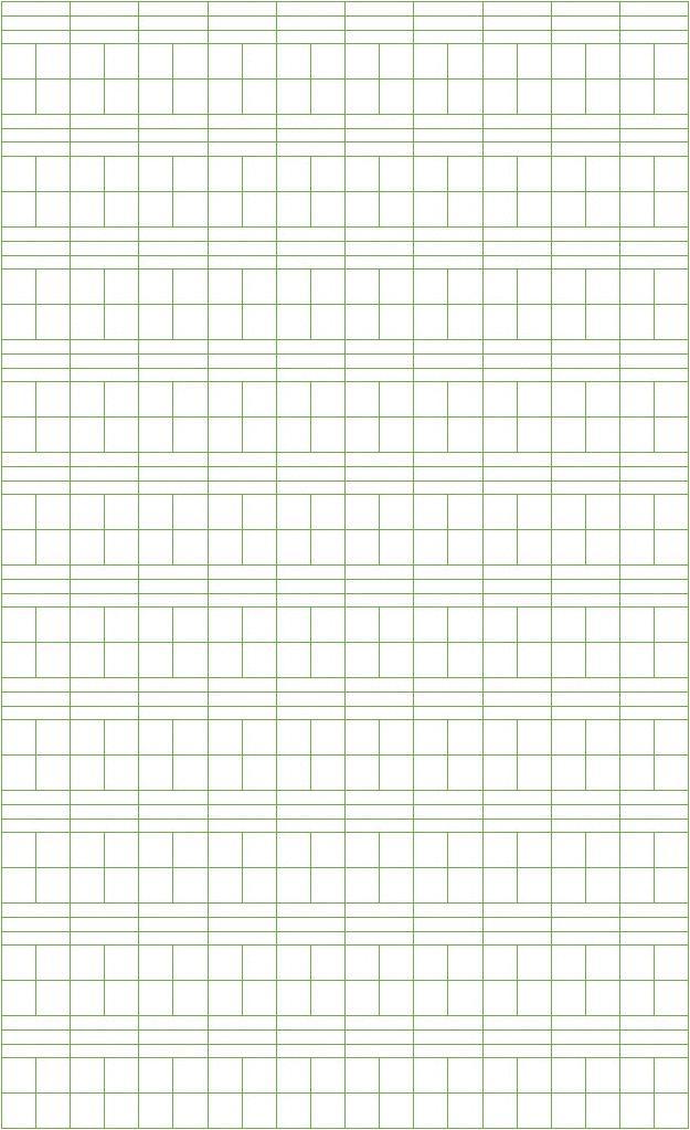 四线方格本A4打印学前班小学