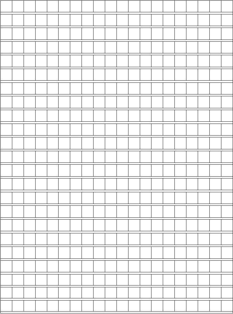 八开作文格子纸语言文字小学生图片