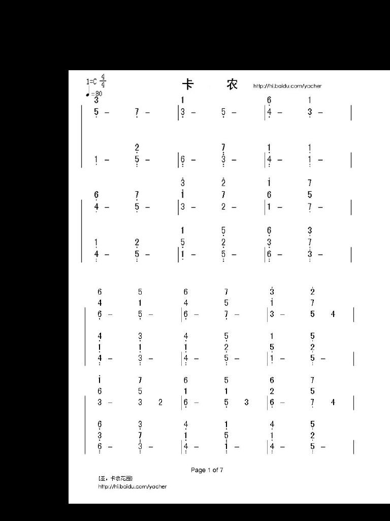 第1页 (共7页,当前第1页) 你可能喜欢 简谱双手 钢琴指法 五线谱入门图片