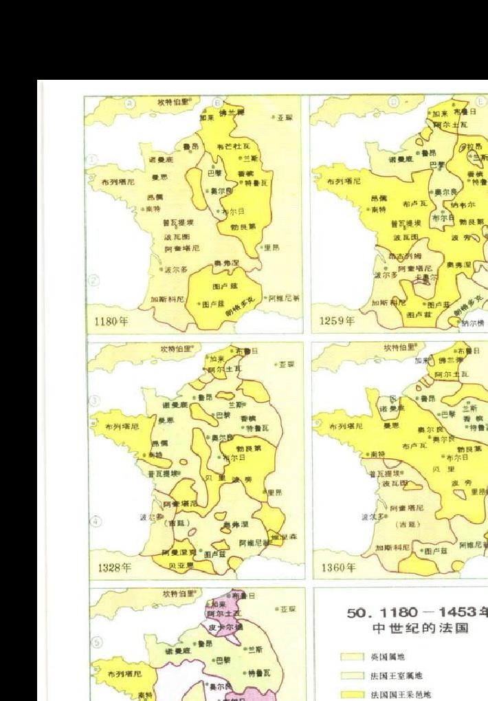 17世纪欧洲地图图片