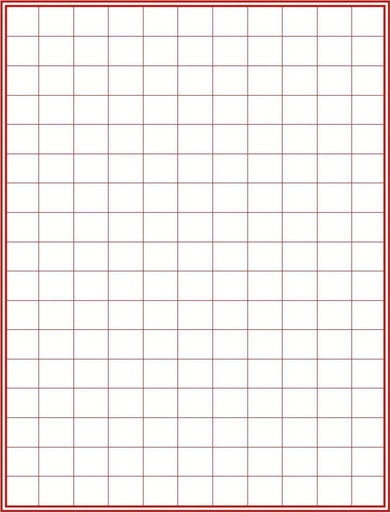 硬笔书法练字多种经典米字格(表格格式)著名标准设计师面料语录图片