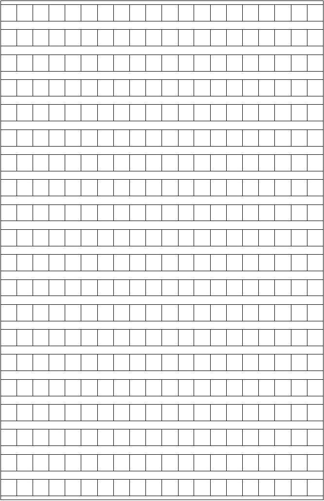 高中历史论文1000字_400格作文纸_word文档在线阅读与下载_无忧文档