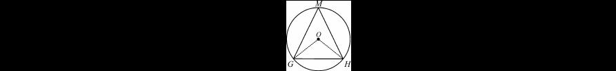 2020年中考数学复习 第六单元 圆 第24讲 与圆相关的计算练习