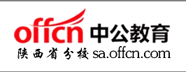 2014年陕西省公务员考试时政新闻-李克强:推介中国企业产品维护海外权益是份内事答案