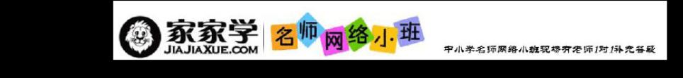 8-2-1抽屉原理.题库教师版答案