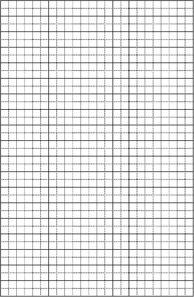 练字必备)  (共1页,当前第1页) 你可能喜欢 幼儿描红一年级字表158字图片