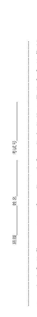 上海市浦东新区普高2015-2016学年高二第一学期期中联考英语试卷(有答案)